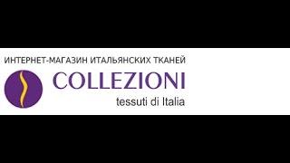 COLLEZIONI качественная итальянская одежда купить качественную итальянскую одежду Одесса цены(COLLEZIONI Купить качественную итальянскую одежду Одесса цены качественная итальянская одежда Одесса доступны..., 2015-04-07T11:12:06.000Z)