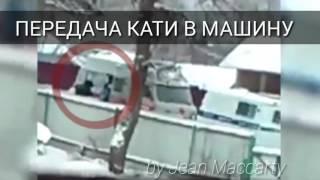 Боец спецназ переносит живую Катю Власову в скорую 1280×420 Без признаков ранения