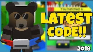 Latest August Code!!! | Roblox Bee Swarm Simulator