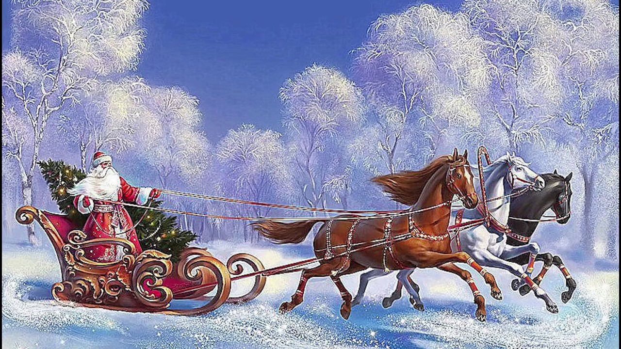 Трех подруг, дед мороз на тройке лошадей картинки