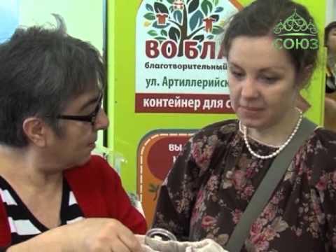 Благотворительный магазин в Челябинске
