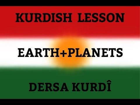 Kurmancî Kurdish- Earth+Planets // Dersa kurdî