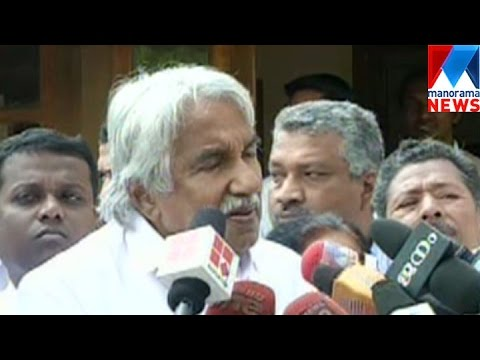 Oommen Chandy's Munnar Visit: Dispute in Congress | Manorama News