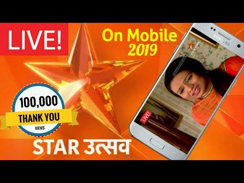 How To Play Star Utsav Live Tv Channel On Android Mobile ! Live Star Utsav thumbnail