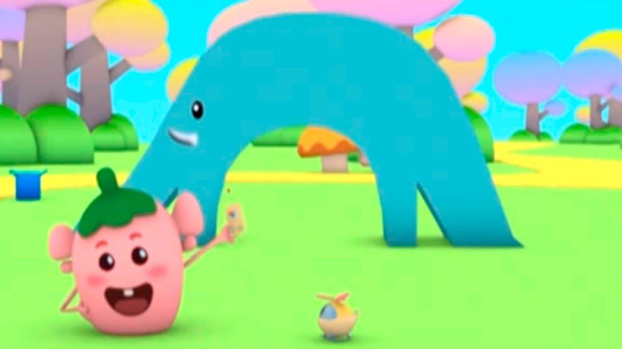 Мультфильмы для Детей - Руби - Вертолет - YouTube