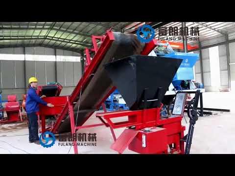 FL1 -25 electric motor interlocking soil block machine