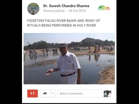INDIAN RIVERS  Dr. Suresh Chandra Sharma 1