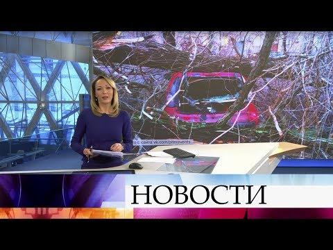 Выпуск новостей в 12:00 от 20.12.2019