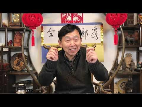 黄河边播报:【1-3戏319】2019年背运连连:郭骗迎来新年第一个赔偿案判决!