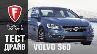 Тест драйв Volvo S60 2015. Видео обзор Вольво S60 седан