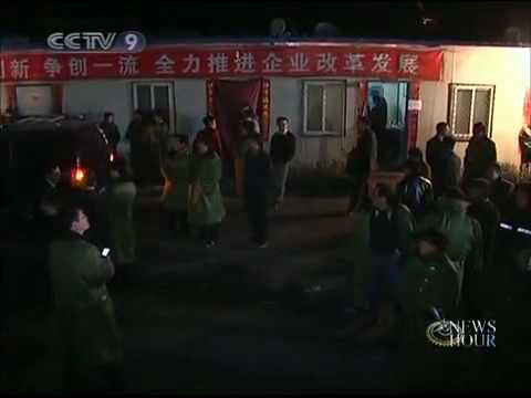 153 workers trapped in Shanxi flooded mine