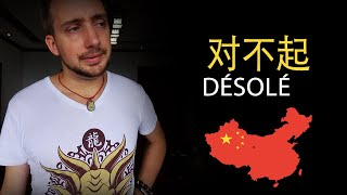 Cours 14 : DÉSOLÉ  | Apprendre les bases du chinois mandarin | Débutant