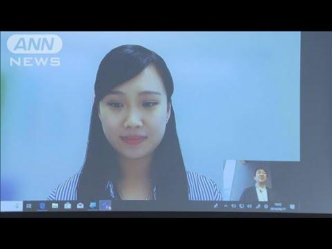 パソコンやスマホから固定電話番号で通話 国内初 (Việt Sub)