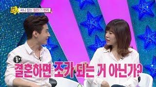 【TVPP】Henry - Proposal to Sunny, 헨리 - 이수만 사장님 조카 써니와 결혼하고 싶다! 깜짝 프로포즈!? @ Star Story - Stafaband