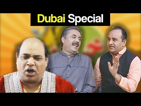 Khabardar Aftab Iqbal 16 September 2017 - Dubai Special - Express News