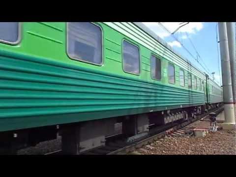 Билеты на поезд в Анапу, расписание, стоимость, заказ билетов