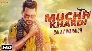 Download lagu Muchh Khardi Galav Waraich | Latest Punjabi Song 2016 || SagaHits
