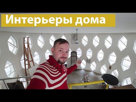 Дом Мельникова: интерьеры самого необычного дома Москвы