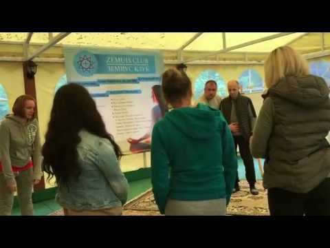 Волгоград базовый семинар