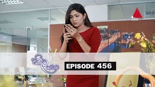 Neela Pabalu - Episode 456 | 10th February 2020 | Sirasa TV Thumbnail
