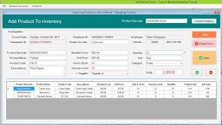Supply Inventory Management System