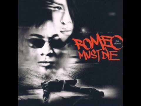 Joe - Rose in a concrete world (J Dub Remix)