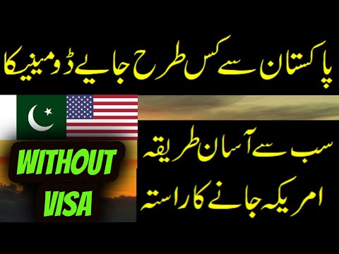 Dominica Visa free for Pakistani / Best Way to go Dominica -