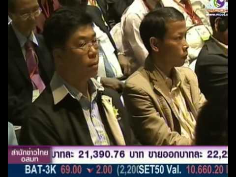 งานยางพาราอาเซียนร่วมผลักดันจัดตั้งกลุ่มผลิตยางพารา