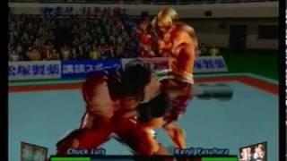 [Garouden Breakblow] - Chuck Luis vs Kenji Yasuhara
