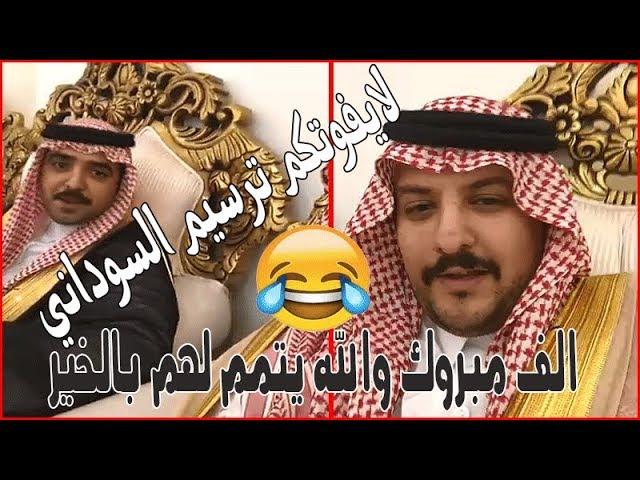 حضور الامير ناصر بن نواف عرس حسين صغير اليامي Youtube