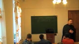 Сергей Журавлев, семинар, Царское Село, Россия (1 урок)