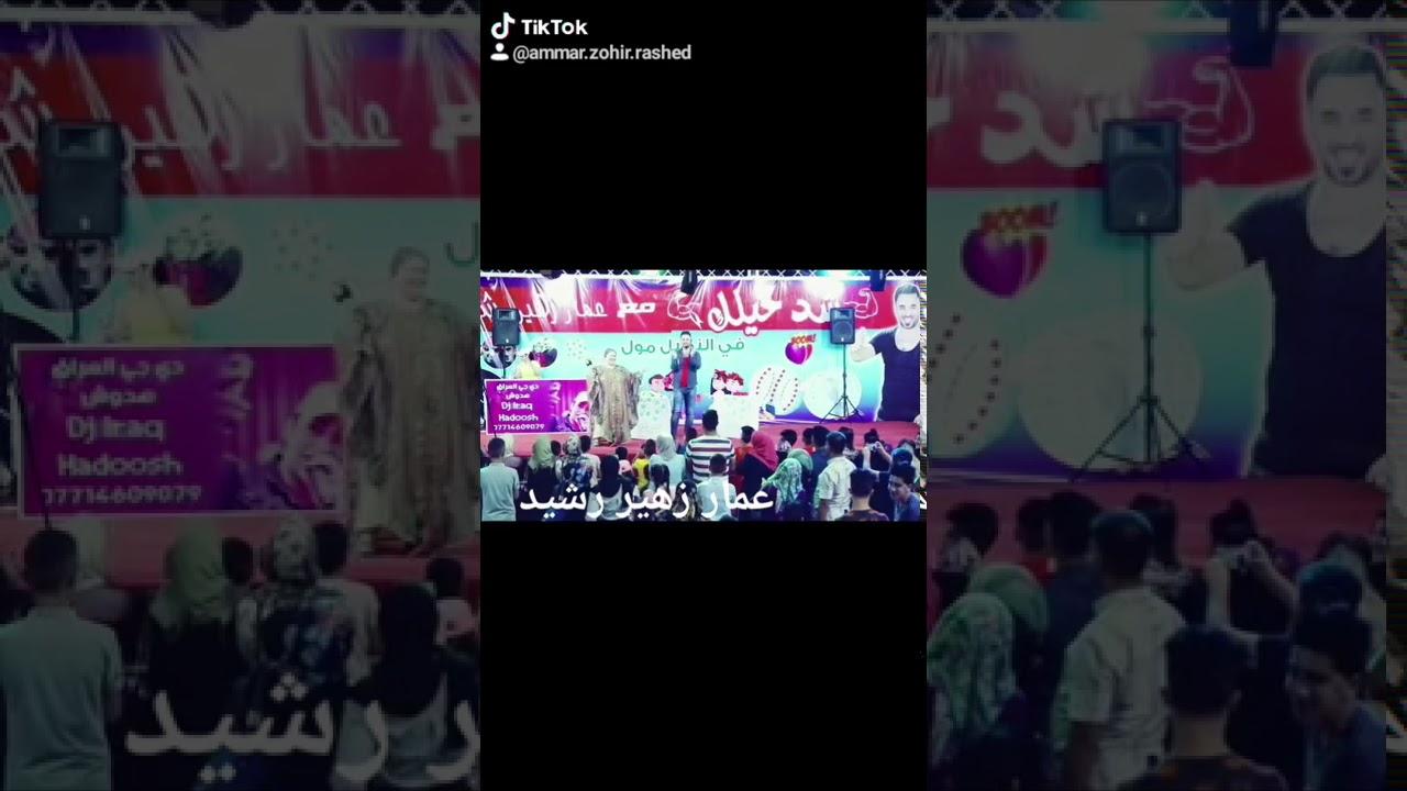 نسمة ركصت ركص قبل قص المعدة مع عمار زهير رشيد و باسم البغدادي برنامج اسمع مني من مول النخيل