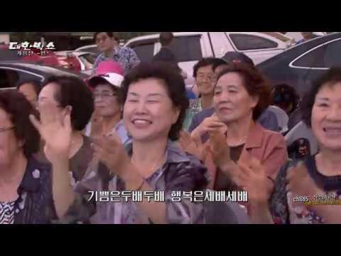 주연아/오늘은좋은날 (계룡산/야외공연)JBS - YouTube