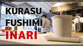 コーヒー店『KURASU』が良過ぎたので紹介します。Fushimi Inari 伏見稲荷 ロースタリー 焙煎所