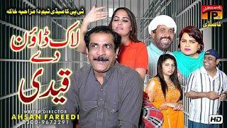 Lock Down De Qaidi | Akram Nizami | TP Comedy