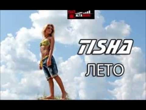 Music video Tisha - Тебе назло
