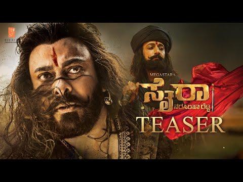 Sye Raa Teaser (Kannada) | Starring Chiranjeevi, Amitabh Bacchan | Ram Charan | Surender Reddy