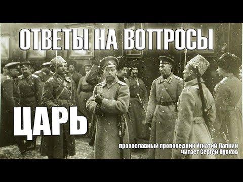 3413. Понимает ли Солженицын то, о чём пишет?