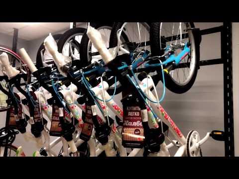 ВелоРос прокат продажа велосипедов  в Анапе Новороссийске Геленджике Крыму оптом путешествие