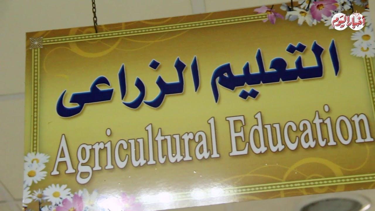 أخبار اليوم   متحف وزارة التعليم.. تاريخ حافل يكشف درجات رؤساء مصر