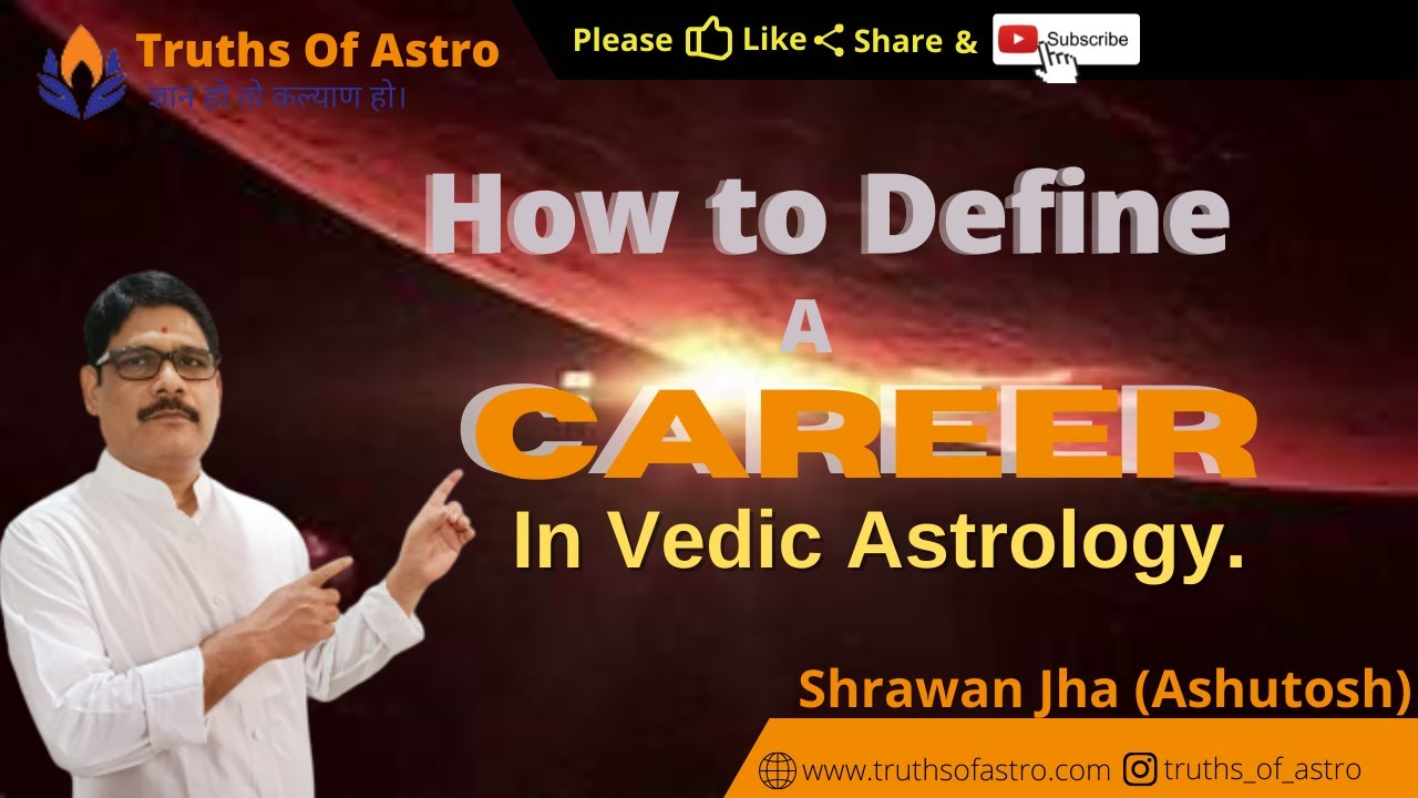 आजीविका निर्णय 15, How to define birth chart for career in ...
