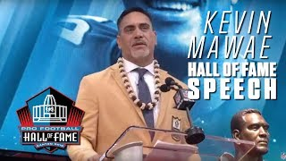 Kevin Mawae FULL Hall of Fame Speech | 2019 Pro Football Hall of Fame | NFL