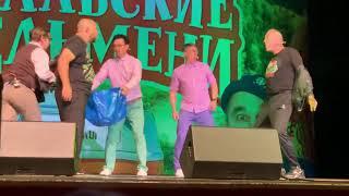 Живой Концерт Уральские Пельмени с СТС 2