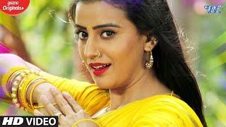 Khesari Lal Yadav & Akshara Singh | New Bhojpuri Song | Diwana Se Fash Gailu | Bhojpuri Song 2021