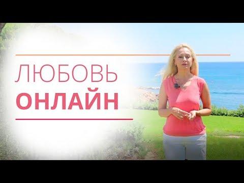любовницы ru сайт знакомств