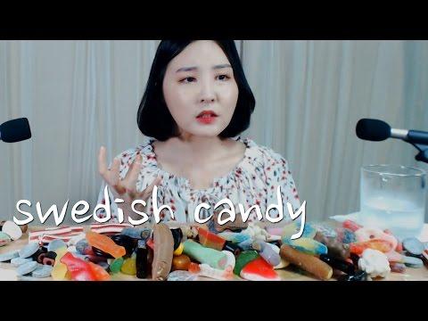 귀로 먹는 ASMR|먹으면 화가 나는 Swedish Candy 이팅사운드|나쁜 젤리 흥