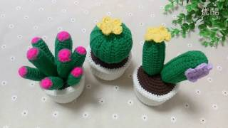 How to Crochet Cactus Plants | Simple and Easy