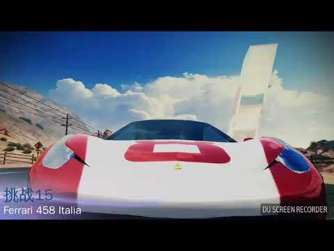 Asphalt8:Airborne、Ferrari 458 Italia、Nevada reverse road race、Energy saving