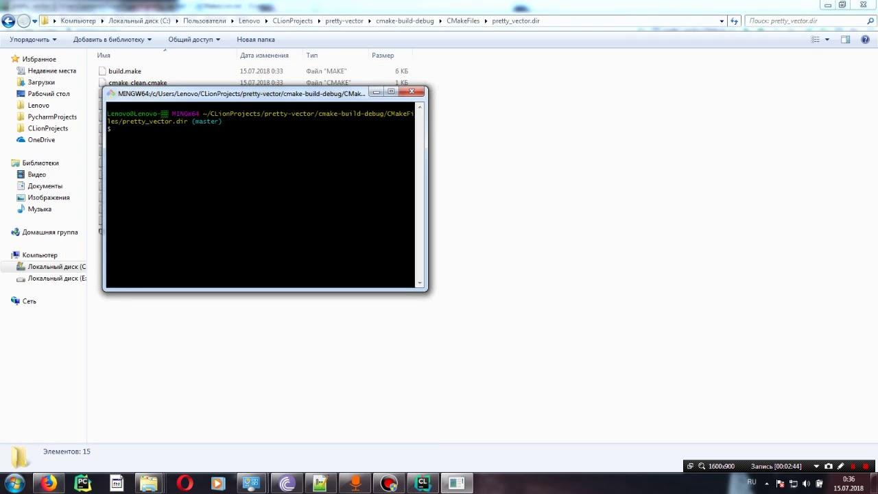 MinGW Clion Code Coverage Покрытие кода WIndows