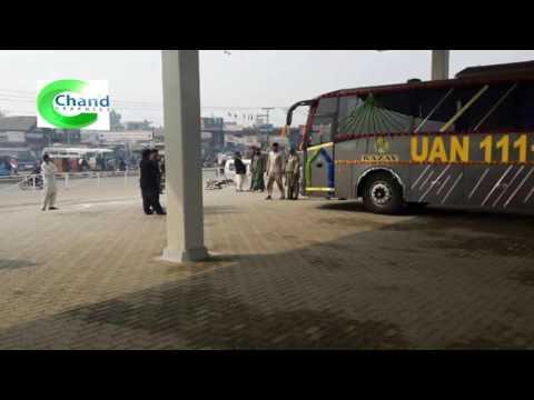 Bilal travels Peshawar opening